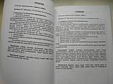 Каталог сортів та гібридів Селекційно-генетичного інституту, фото 6