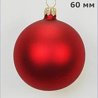 Куля новорічна ялинкова скляна d60 мм під логотип