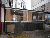 Прозрачные ПВХ шторы - кафе Рататуй