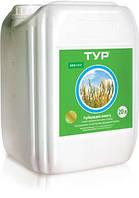 Гербицид системный ТУР (Эстерон) зерновые, кукуруза, КЕ 20л