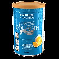 Напиток Нео-коллаген