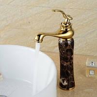 Смеситель кран в ванную комнату однорычажный, фото 1