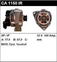 Генератор восст. /105A/ Opel Omega B, BMW E34, E36 2,5TD
