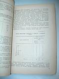 Ленинградский окружной военный госпиталь. Сборник научных трудов. 1946 год, фото 5