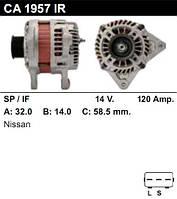 Генератор восст. /120A/ Nissan Note, Qashqai, Tiida 1.6 05-
