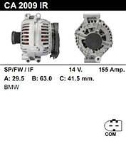 Генератор восст. /155A/ BMW E90, E60 2.5-3.0