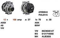 Генератор восст. /180A/ Audi A6 2004-2011 2.4-3.2i COM