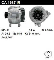 Генератор восст. /180A/ Audi A6, A8, Q7 03-, VW Toureg 04-10 3,0 TDi