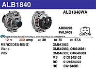 Генератор восст. /200A/ Mercedes Vito 03- 2,2 CDi COM Автомат