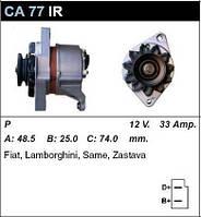 Генератор восст. /33A/ Fiat 127,128 1,0-1,1-1,3