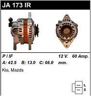 Генератор восст. /60A/ Mazda 323 1.3-1.5-1.6 86-95