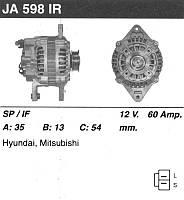 Генератор восст. /60A/ Mitsubishi Galant 84-, Lancer 88-, Colt 88-