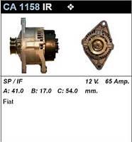 Генератор восст. /65A/ Fiat Doblo 1,9D/JTD, Brava1,4 12V