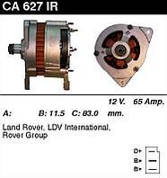 Генератор восст. /65A/ Land Rover I 81-90 2,5D