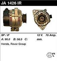 Генератор восст. /70A/ Honda Accord 2,0 96-98