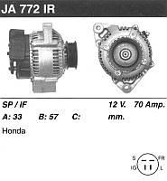 Генератор восст. /70A/ Honda Prelude 87-92 2.0