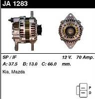 Генератор восст. /70A/ Mazda 323 1,4 16V