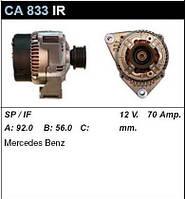 Генератор восст. /70A/ Mercedes Sprinter 2,3-2,9D