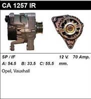 Генератор восст. /70A/ Opel Astra F 1,2-1,4