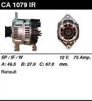 Генератор восст. /75A/ Renault Laguna 93-011,8-2,0, Megane I 1,9-2,0