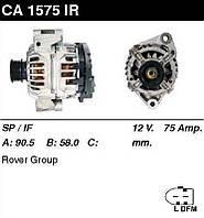 Генератор восст. /75A/ Rover 25, 45 1,1-1,4-1,6-1,8