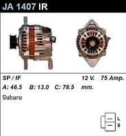 Генератор восст. /75A/ Subaru Impreza 1,6-1,8-2,0 Legacy 2,0-2,2 16V