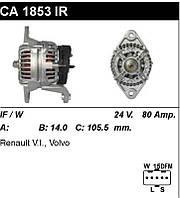 Генератор восст. /80A/ 24V Volvo FH, FM  05-