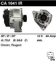 Генератор восст. /80A/ Citroen Berlingo, Saxo, Peugeot 306 1,1-1,6