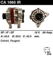 Генератор восст. /80A/ Citroen C2, C3, Xsara, Peugeot 207, 307,1007 1,1-1,4-1,6 1,4HDi