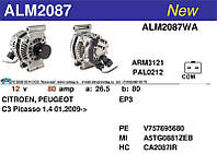 Генератор восст. /80A/ Peugeot 308, 207, Partner, Citroen C3, DS3, Berlingo 1.4-1.6i 2007-