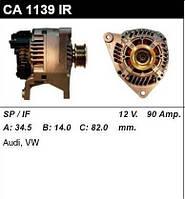 Генератор восст. /90A/ Audi A4, A6, VW B4 1,8-1,8T, 2,0 20V