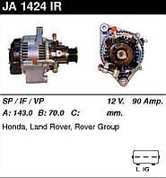Генератор восст. /90A/ Honda Civic, LandRover Freelander, 2,0TD