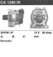 Генератор восст. /90A/ Mercedes A-class, Vaneo