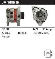 Генератор восст. /90A/ Nissan Almera, Primera 2.0 16V 96-