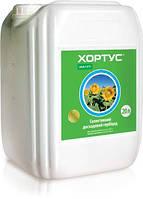 Гербицид грунтовый ХОРТУС (Харнес)подсолнечник,кукуруза,соя, КЕ 20л