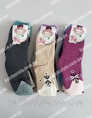 Носки женские  байка