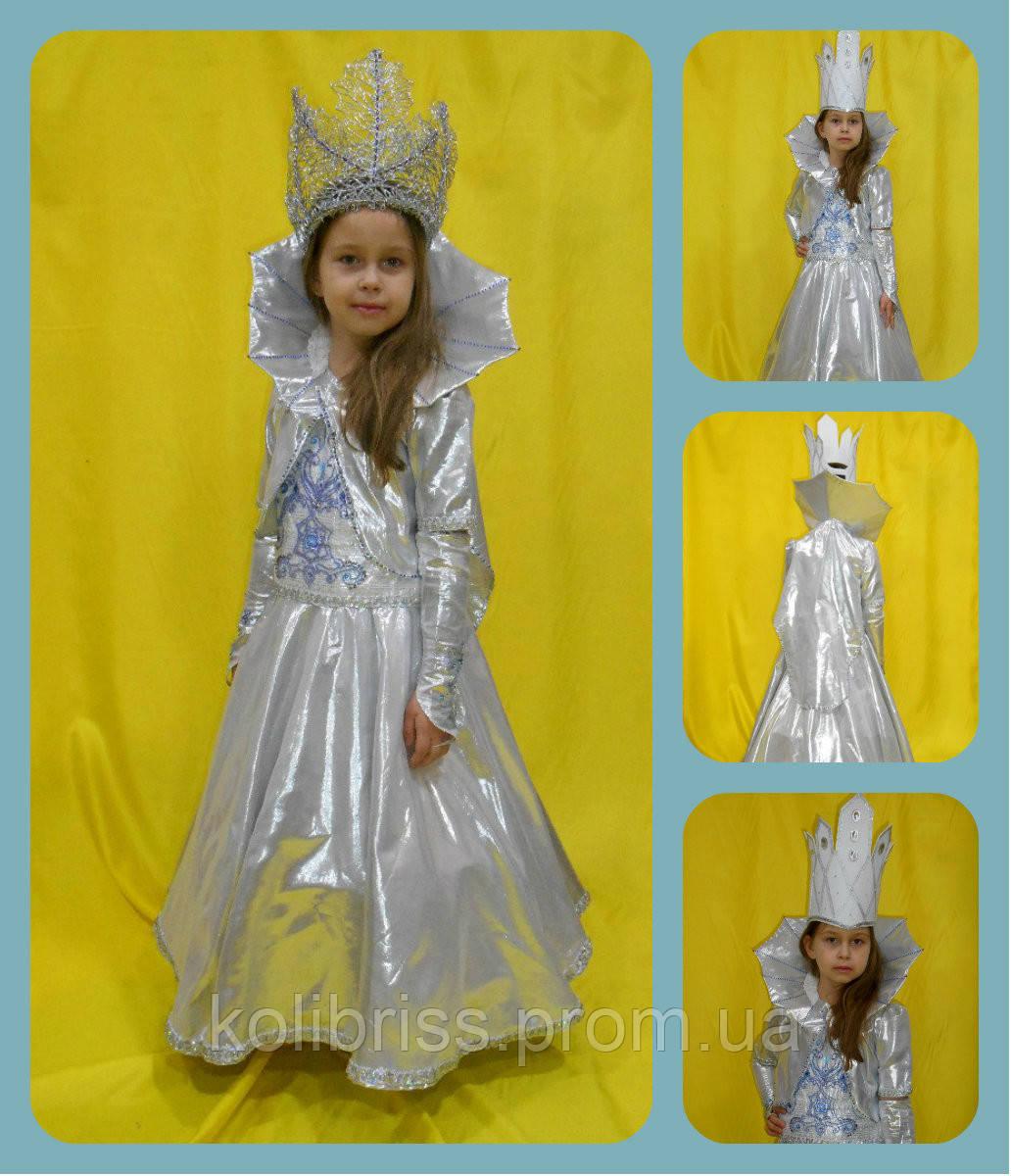 Шикарный костюм снежной королевы . Снежная королева, зима прокат Киев