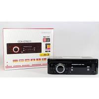 Автомагнитола Pioneer MP3 6311 ISO, автомобильная магнитола, MP3 автомагнитола с дисплеем, магнитола в машину
