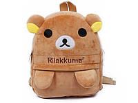 Рюкзак детский Rilakkuma,рюкзаки для малышей