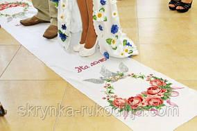 Заготовка для вишивки рушника АТЛАС