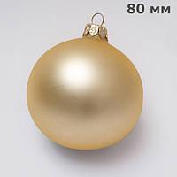 Куля новорічна ялинкова скляна d80 мм під логотип