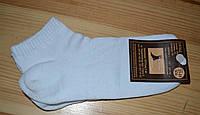 Женские укороченные спортивные носки