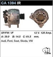 Генератор /120A/ VW Golf4, Bora, T5 1,9TDI, Skoda Octavia, Audi  A3, TT