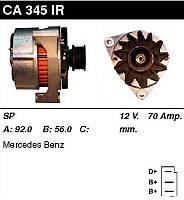 Генератор /70A / Mercedes 190,W123,W124, T1, 1,8-2,0-2,3