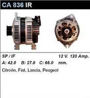 Генератор восст. /120A/ Citroen Jamper, Peugeot Boxer 2,5D/TD 2,0i