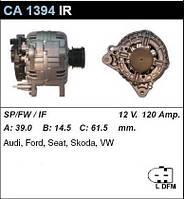 Генератор восст. /120A/ VW Golf4, Skoda Octavia, Audi A3, TT, VW Bora, T5 1,9TDI