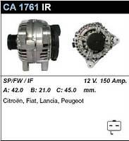 Генератор восст. /150A/ Citroen C4, C5, Peugeot 307 1,6-2,0HDI Jampy 2,0HDI
