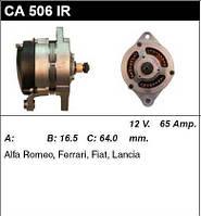 Генератор восст. /65A/ Fiat Croma 2,0 Coupe, Tempra, Dedra 1,8-2,0