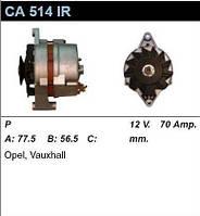 Генератор восст. /70A/ Opel Astra F, Corsa 1,2-1,3-1,4-1,6 Vectra A 1,4-1,6