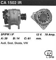 Генератор восст. /70A/ Skoda Fabia, Octavia, VW Bora, Golf 1.9 TDi 96-